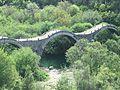 Vikos Bridge Kipoi.jpg