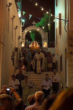 Procession in honor of the Assumption of Virgin Mary (15 August) Virgin Mary procession, Chora of Naxos, 118916.jpg