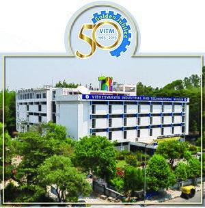Visvesvaraya Industrial and Technological Museum - Image: Vitm
