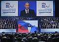 Vladimir Putin at the United Russia Congress (2011-11-27).jpg