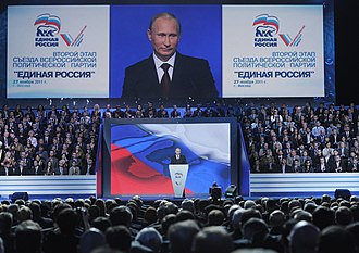 Vladimir Putin 2012 presidential campaign - Putin at the United Russia party convention on 27 November 2011