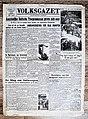 "Voorpagina Vlaams Socialistisch dagblad ""De Volksgazet"" 5 September 1944.jpg"