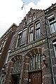 WLM - mringenoldus - Voorm. hoofdpostkantoor (2).jpg