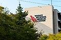 Wadley Regional Medical Center - Hospital in Texarkana, Texas - Arkansas (33622753268).jpg