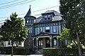 Waltham MA Wetherbee House.jpg