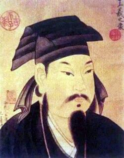 Wang Xizhi.jpg