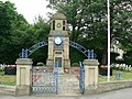 War Memorial, Horsforth - geograph.org.uk - 195309.jpg