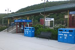 Wassaic train station.jpg