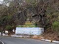Welcome rock-2-ghat road-yercaud-salem-India.jpg