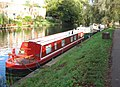 Well kept narrow boat - geograph.org.uk - 1079091.jpg