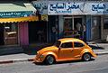 West Bank-15.jpg