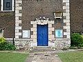 West Entrance to Saint George's Church, Gravesend.jpg