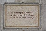 Wien01 Stephansplatz001 Stephansdom 2018-03-03 GuentherZ GD BRD 0352.jpg