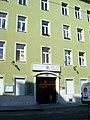 Wien 410 (5595109923).jpg