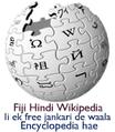 Wikipedia-logo-hif.png