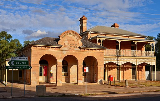 Wilcannia Post Office and Residence, 2017 (01)