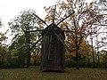 Windmill from Vasiutyntsi, Chornobai Raion.jpg