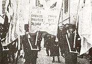 180px Workers March in Salonica 1908   1909 Wikipedia hotels room rent