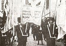Αποτέλεσμα εικόνας για federacion salonica