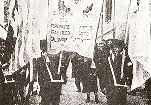 Workers March in Salonica 1908 - 1909