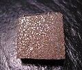 Wuan meteorite.jpg