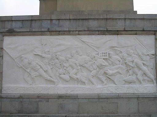 Wuhan-Flood-Memorial-0229