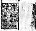 Xin quanxiang Sanguo zhipinghua024.JPG