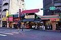 Xinfu Market 新富市場 - panoramio.jpg