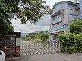Xizhi Operations Station main gate, Taiwan Water Corporation 20180707.jpg