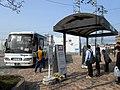 Yamoto-stn-bus.jpg