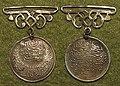 Yemen madalyası-gümüş.JPG