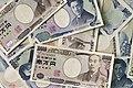 Yen bills1.jpg