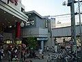 Yokosuka chuo station2.jpg