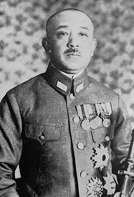 Isamu Yokoyama Japanese general