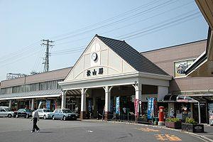 Matsuyama Station (Ehime) - Image: Yosan Line Matsuyama sta