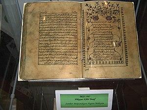 Kitab lama dalam tulisan Jawi mengenai Hikayat Nabi Yusuf a.s.