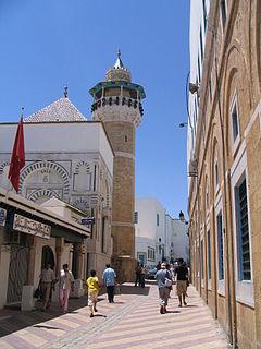 Youssef Dey Mosque mosque in Tunisia