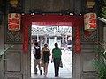 Yueh Hai Ching Temple 3.JPG