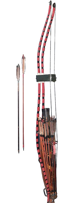 Yumi - Japanese bows, arrows, and arrow-stand