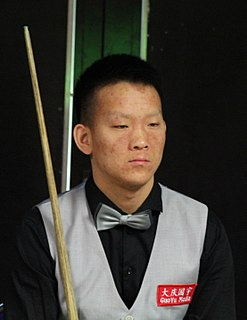 Zhang Yong (snooker player) Chinese snooker player