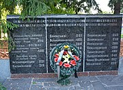 Zinkiv May 01 Str. Park WW2 Memorial Complex Memorial Sign to WW2 Warriors from Zinkiv raion (YDS 1544).jpg