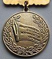Zolota medal.zvorot.JPG
