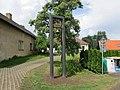 Zvonička ve Strměchách (Q67180394) 01.jpg