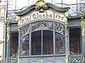 À la Cloche d'Or, Joaillerie de Lille (rrattuss).jpg