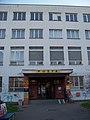 Černokostelecká 20, pošta.jpg