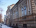 Івано-Франківськ (862) вул. Шевченка, 21.jpg