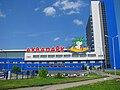 Аквапарк Лимпопо Екатеринбург.jpg