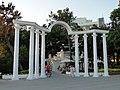 Арка на Лермонтовском бульваре - panoramio.jpg