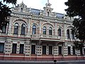 Археологический комплекс Краснодар Russia 11.JPG