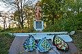 Братська могила воїнів Радянської Армії, Білогородка 001.jpg